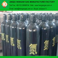 Buy cheap 99.999% Nitrogen gas price from wholesalers