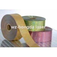 China Holographic Sequin Films on sale