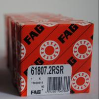 Wholesale FAG BEARING from china suppliers