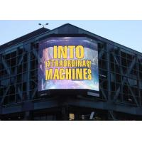 Buy cheap Fixed Outdoor LED Billboard Advertising Led Display P6 Full Color Real Pixels from wholesalers