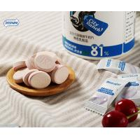 Buy cheap High Protein Compressed Milk Candy With 81% New Zealand imported milk powder from wholesalers