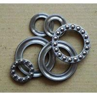 Buy cheap 511/600 F Single Direction Thrust Ball Bearings 511/600F 600x710x85 mm from wholesalers