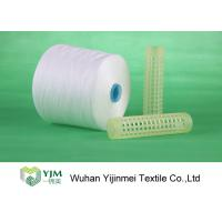 Buy cheap Undyed 30s/2 Spun Polyester Yarn With 100% Virgin Yizheng Polyester from wholesalers