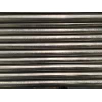 Buy cheap Seamless Inconel 601 Tubing Pickled Anneales Bevel End High Strength from wholesalers