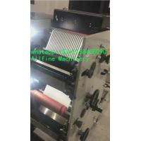 Buy cheap RY320-2 COLOUR FLEXO PRINTING MACHINE FOR PAPER DRINKING STRAW ROLLS from wholesalers