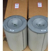 Wholesale Italy IVECO diesel engine parts,Iveco generator accessories,air filters for iveco,8016967,8039605 from china suppliers