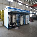Buy cheap Integrated Insulating Bitumen Pump Emulsifying Machine from wholesalers