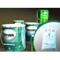 Wholesale Zinc Oxide for Coating from china suppliers