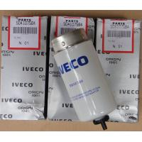Buy cheap Italy IVECO diesel engine parts,Iveco generator accessories,cyllinder head for Iveco,8099014,2831261 from wholesalers