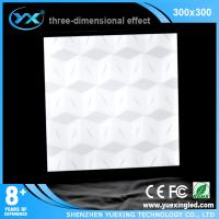 Buy cheap No Interference warm white LED Panel Lights for Home / 600 power led panel from wholesalers