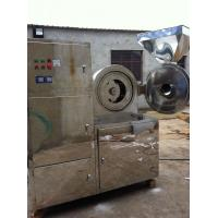 Buy cheap wheat and rice flour making milling machine China top quality hammer mill from professional manufacturer from wholesalers