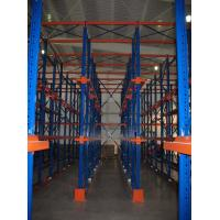Buy cheap Cusyomize Drive-in Pallet Racking, Vertical Rack Storage and Cold room Shelving from wholesalers