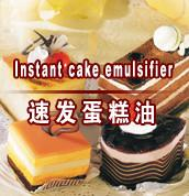 Buy cheap Delicate Instant Baking Emulsifier For Cake , 350% Foaming Power from wholesalers