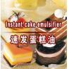 Light Yellow Instant Emulsifier For Cake , HACCP Bakery Emulsifier Manufactures