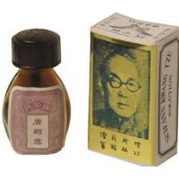 Buy cheap Natural Male Enhancement Herbs , Chinese Brush To Prolong Erection from wholesalers