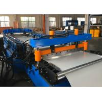 Buy cheap Supermarket Shelf Panel Roll Forming Machine, Store Display Shelf Rollforming Machine from wholesalers