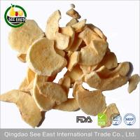 Buy cheap Bulk buy from China dried fruit distributor fuji apple fruit price from wholesalers