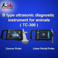 Buy cheap TIANCHI  USB  Ultrasound  Scanner  TC-300 Manufacturer in China from wholesalers