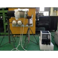 Buy cheap Portable Induction Heating Machines 230V 1-Phase For Coating and Fusing from wholesalers