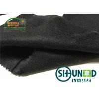 Buy cheap Needle Punched Non Woven Polyester Fabric For Breast  Canvas from wholesalers