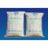 Buy cheap wearproof refractory ceramic fiber castables from wholesalers