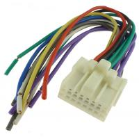 Buy cheap Custom Made Automotive Wiring Harness UL Certificate Different Types from wholesalers