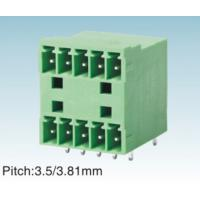 Buy cheap Networking Board In Connectors 3.81MM Female Plug In Terminal Blocks from wholesalers