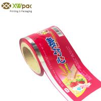 Buy cheap Coffee Sachet Laminated Film For Food Packaging Moisture Proof Easy To Use from wholesalers