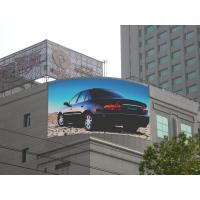 Buy cheap Modular Full Color Outdoor P16 Curved LED Screen Advertising , RGB LED Dsiplay Billbord from wholesalers