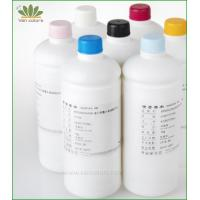 Buy cheap Wide format printer ink 002--- Epson wide format printer from wholesalers