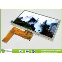 Buy cheap Customized Industrial LCD Display 800x480 7.0 Inch LCD Module With Resistive Touch Panel product