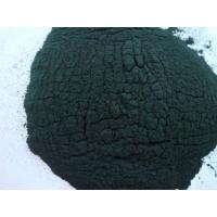 Buy cheap Organic Spirulina and Chlorella Products (HZJ01) from wholesalers