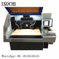 Buy cheap High Speed PCB Drilling Machine from wholesalers