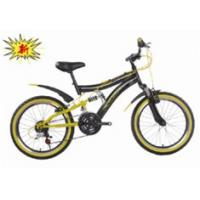 Buy cheap new 20 double suspension mountain bike with cheap price from wholesalers