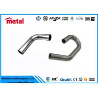 Buy cheap SCH 80 U Bent Round Steel Tubing , 3mm Thickness Stainless Steel Welded Pipe from wholesalers