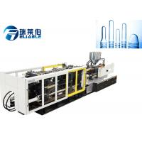 Buy cheap 13 KW Injection Blow Moulding Machine 5.39 * 1.38 * 2.08 Meter SGS Approved from wholesalers