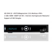 Buy cheap DVB-S2 HDMI 1080P Full High Definition digital Satellite Receivers With USB 2.0 Host from wholesalers