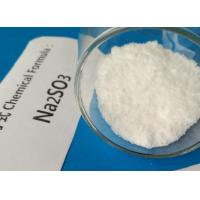Buy cheap Paper Making Sodium Sulfite Food Grade, Sodium Sulfite UsesFor Water Treatment from wholesalers