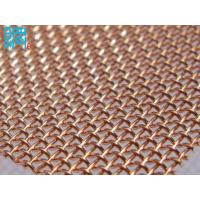 Wholesale copper wire crimped wire screen mesh from china suppliers