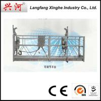 Buy cheap Adjustable electric suspended scaffolding , andamios colgantes, construciton lifting gondola from wholesalers