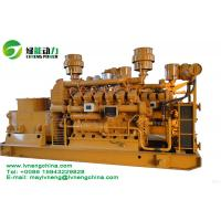 Buy cheap CHP biogas genset (200KW) made in china from wholesalers