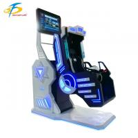Wholesale Roto Motorized 360 Degree VR Simulator Chair 3D Auditory , Vibration Experience from china suppliers