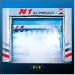 Buy cheap Car Washing Machine - Lifting & Swaying Type N1-B from wholesalers