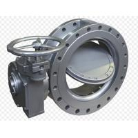 Buy cheap High Performance Eccentric Butterfly Valve , Metal Seated Butterfly Valve from wholesalers