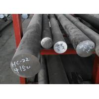 Buy cheap C22 Hastelloy Alloy With Enhanced Resistance To Pitting Crevice Corrosion from wholesalers