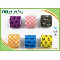 Coloured Veterinary Elastic Cohesive Bandage Non Woven Various Patterns Available