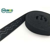 Wholesale Anti-slip silicone gripper elastic tape for bra strip and sport cloth with logo printing from china suppliers