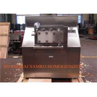 Buy cheap SIP Industrial pharmaceutical homogenizer Equipment , 2000 L/H 22 KW from wholesalers