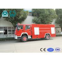 Wholesale Emergency Rescue Fire Fighting Truck 4 X 2 Red Color 16 Ton Crane Capacity from china suppliers