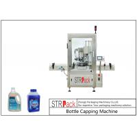 Buy cheap PLC Control Single Head Rotary Capping Machine 50 CPM Speed With Servo Motor Driven from wholesalers
